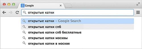 скачать хром на русском