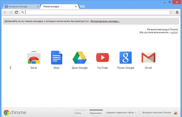 Google Chrome на Windows 7