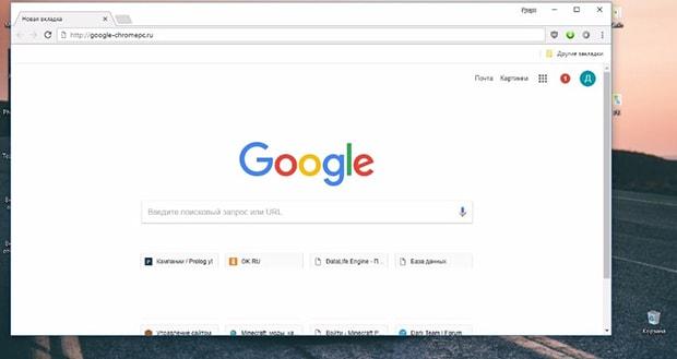 Закладки гугл хрома
