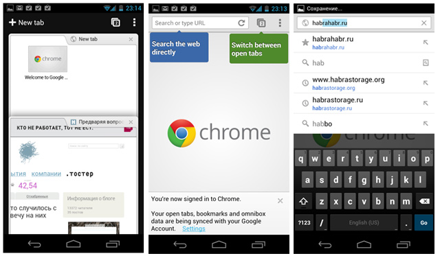 google chrome для android