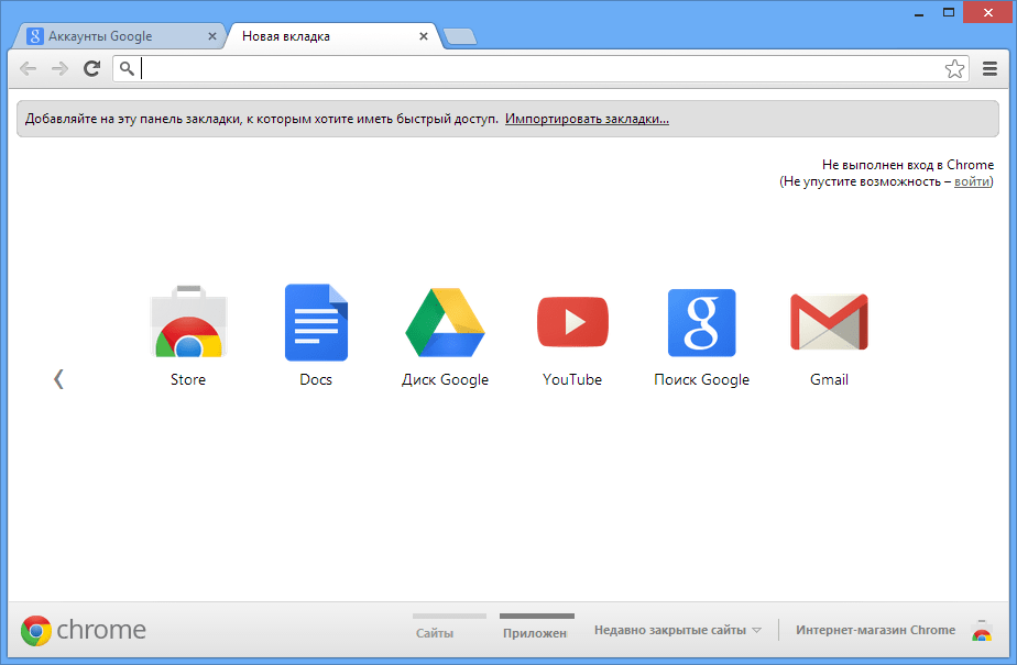 google chrome portable 64 bit скачать