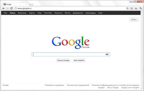 скачать google chrome 2013